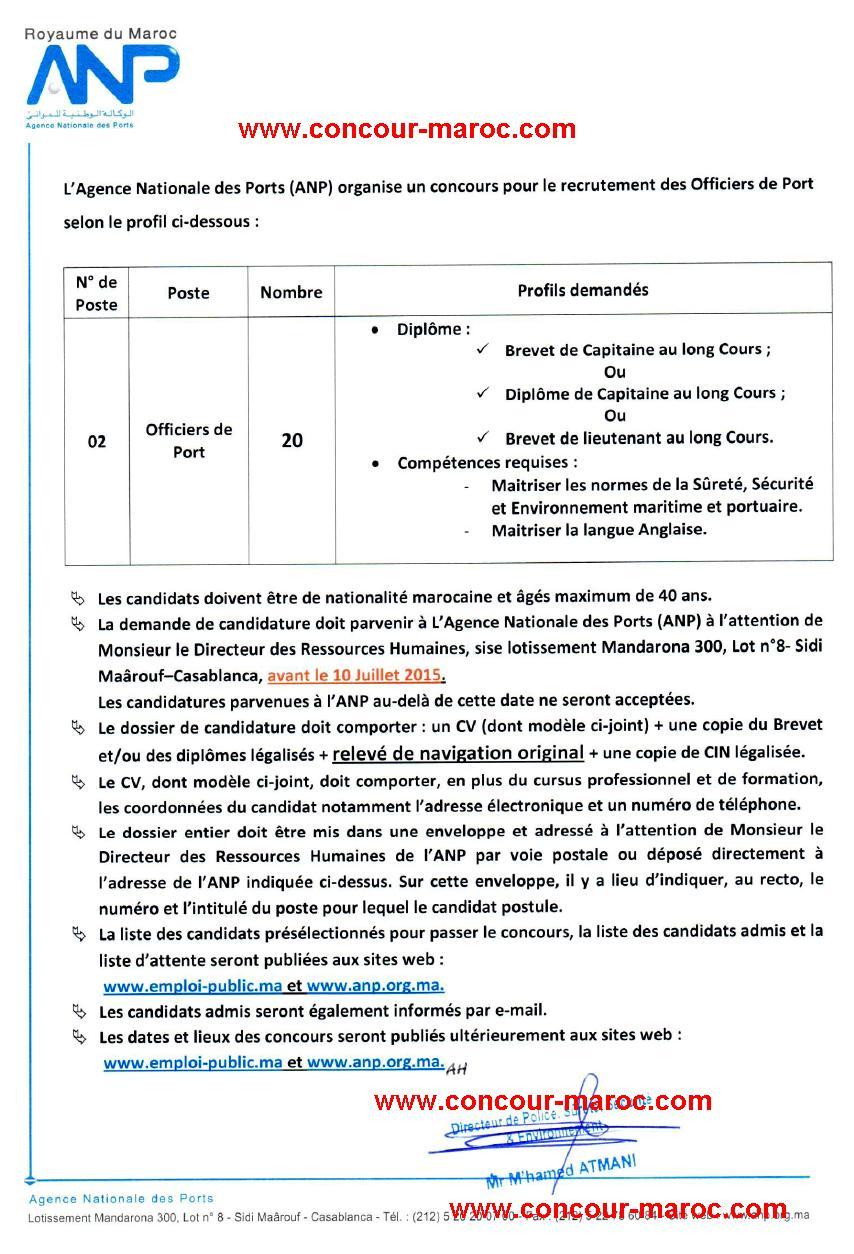 الوكالة الوطنية للموانئ : مباراة لتوظيف ظباط الموانئ (20 منصب) و أعوان القبطانية (7 مناصب) آخر أجل لإيداع الترشيحات 5 يونيو 2015 Conco155
