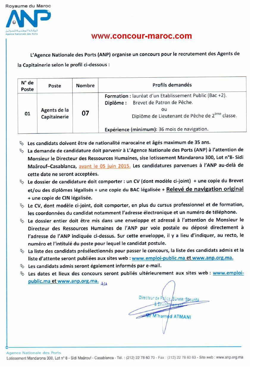 الوكالة الوطنية للموانئ : مباراة لتوظيف ظباط الموانئ (20 منصب) و أعوان القبطانية (7 مناصب) آخر أجل لإيداع الترشيحات 5 يونيو 2015 Conco156