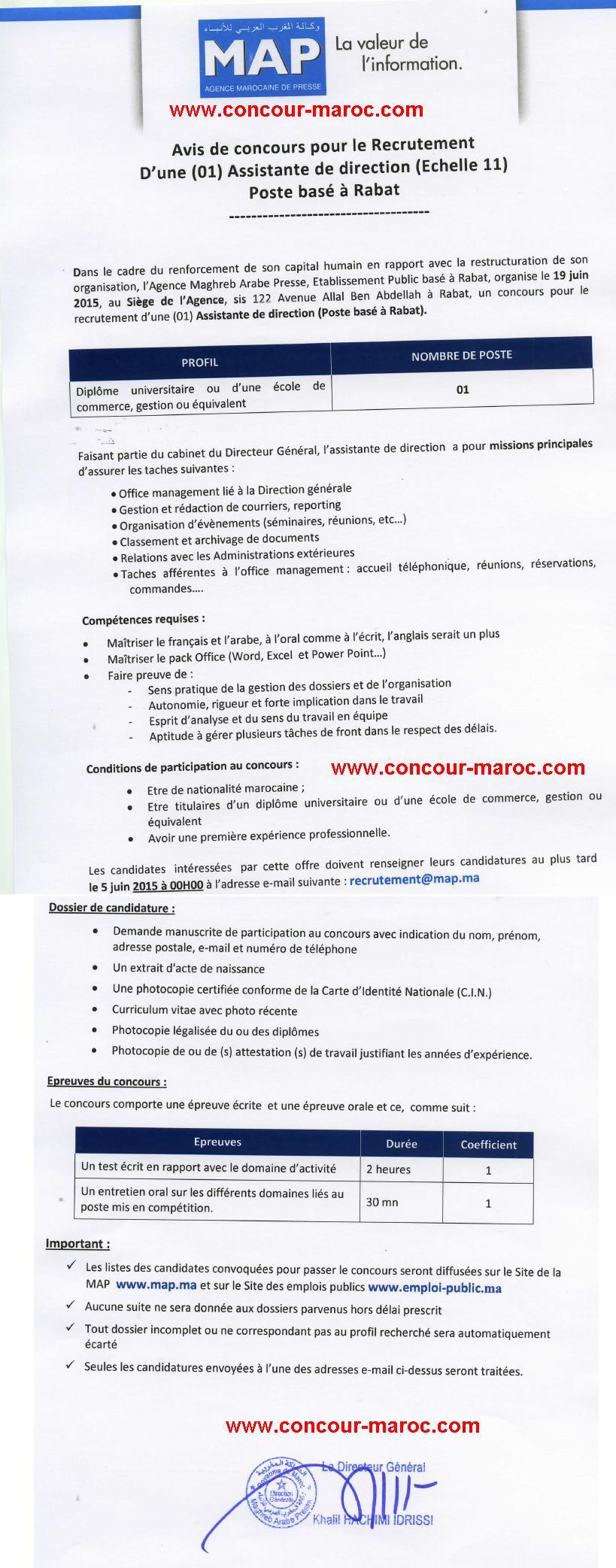 وكالة المغرب العربي للأنباء : مباراة لتوظيف مساعدة ادارية (سلم 11) بمقر الرباط (1 منصب) آخر أجل لإيداع الترشيحات 5 يونيو 2015  Conco164
