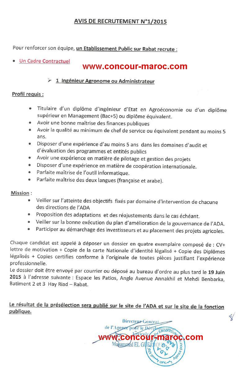 وكالة التنمية الفلاحية : مباراة لتوظيف إطار متعاقد (1 منصب) آخر أجل لإيداع الترشيحات19 يونيو 2015 Conco174