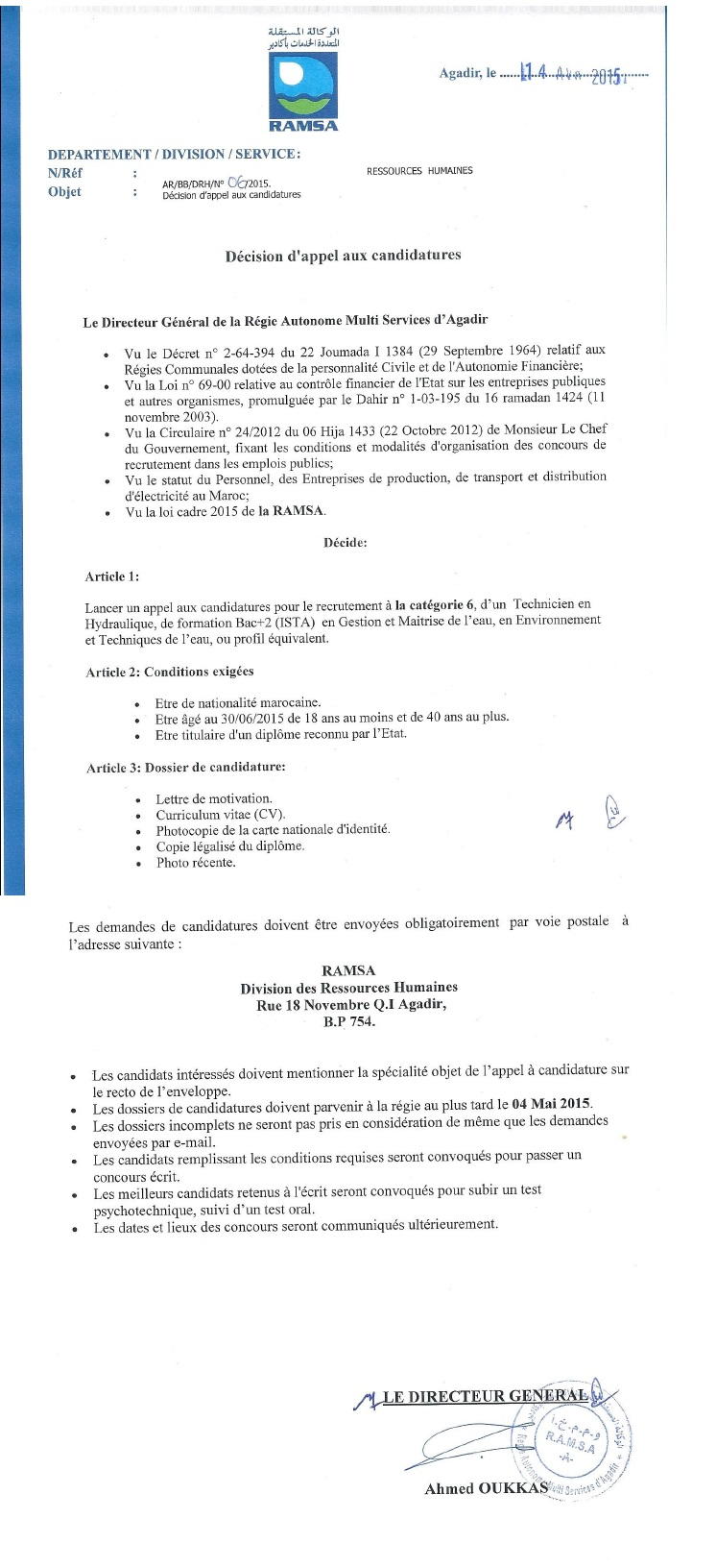 الوكالة المستقلة المتعددة الخدمات بأكادير : مباراة لتوظيف تقني (10 مناصب) آخر أجل لإيداع الترشيحات 4 ماي 2015 Concou54