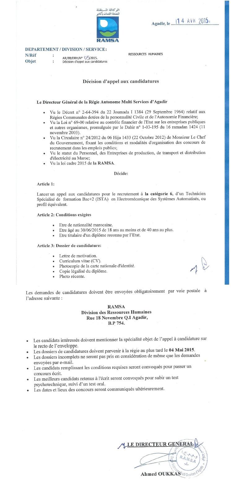 الوكالة المستقلة المتعددة الخدمات بأكادير : مباراة لتوظيف تقني (10 مناصب) آخر أجل لإيداع الترشيحات 4 ماي 2015 Concou55
