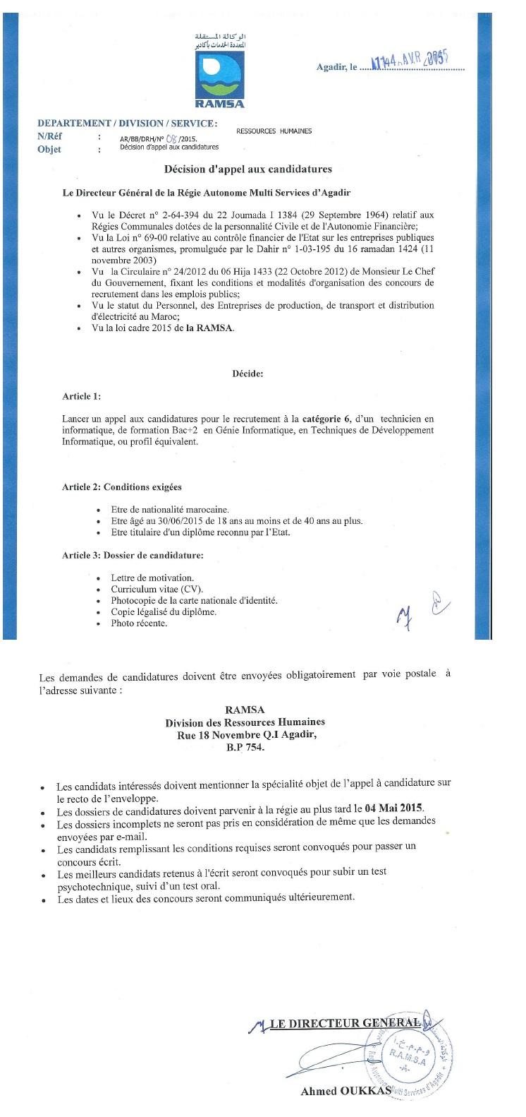 الوكالة المستقلة المتعددة الخدمات بأكادير : مباراة لتوظيف تقني (10 مناصب) آخر أجل لإيداع الترشيحات 4 ماي 2015 Concou56