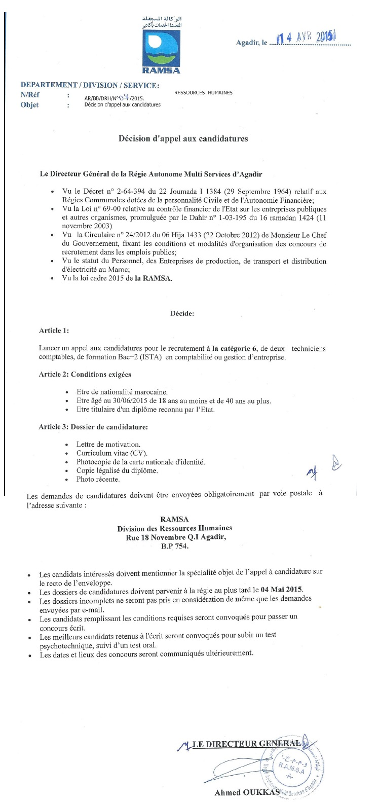 الوكالة المستقلة المتعددة الخدمات بأكادير : مباراة لتوظيف تقني (10 مناصب) آخر أجل لإيداع الترشيحات 4 ماي 2015 Concou57