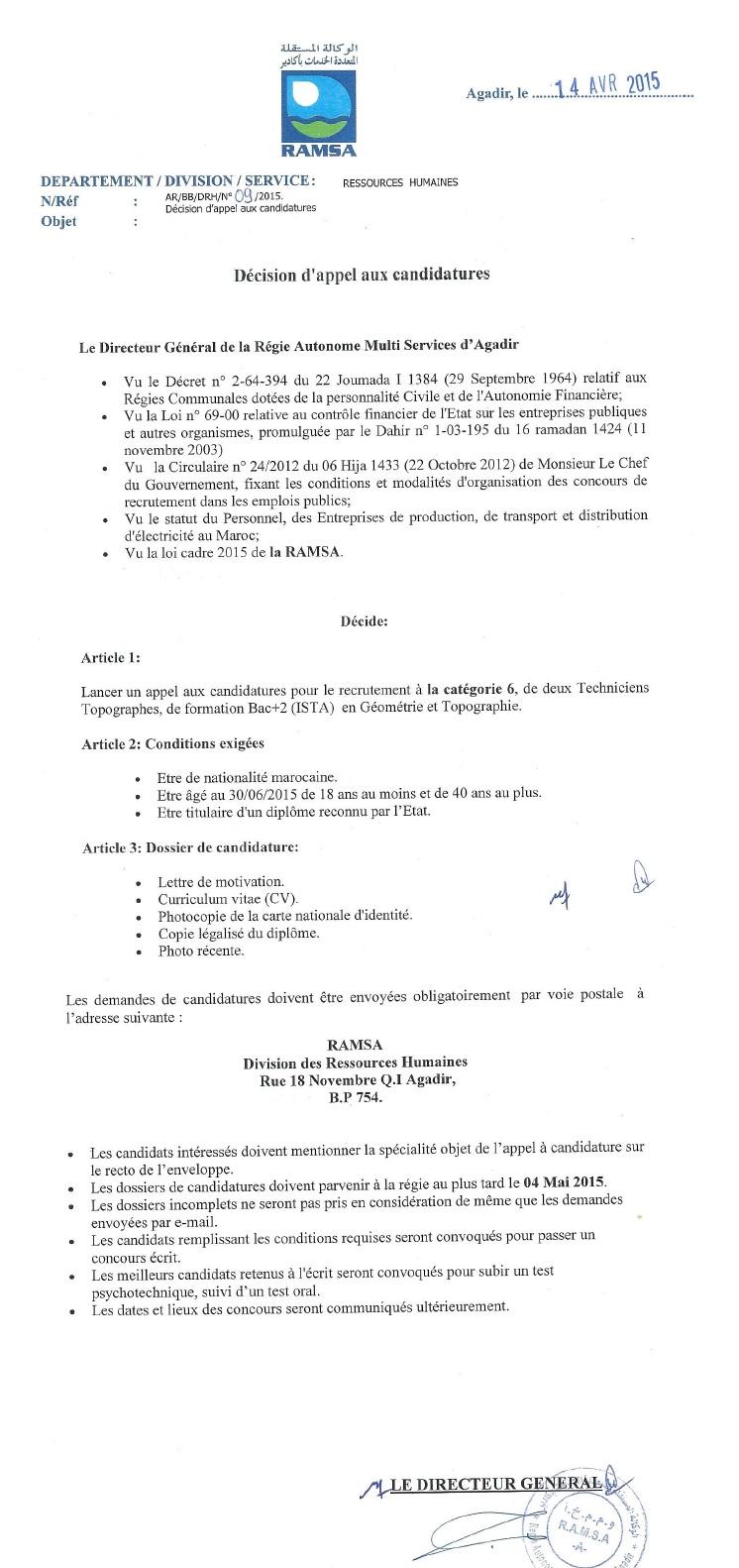 الوكالة المستقلة المتعددة الخدمات بأكادير : مباراة لتوظيف تقني (10 مناصب) آخر أجل لإيداع الترشيحات 4 ماي 2015 Concou59