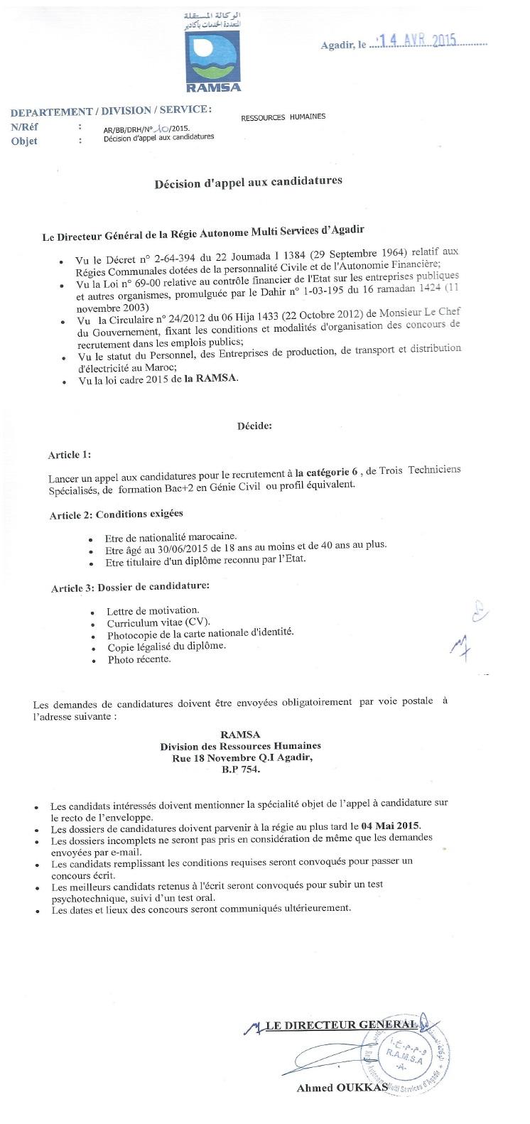 الوكالة المستقلة المتعددة الخدمات بأكادير : مباراة لتوظيف تقني (10 مناصب) آخر أجل لإيداع الترشيحات 4 ماي 2015 Concou60