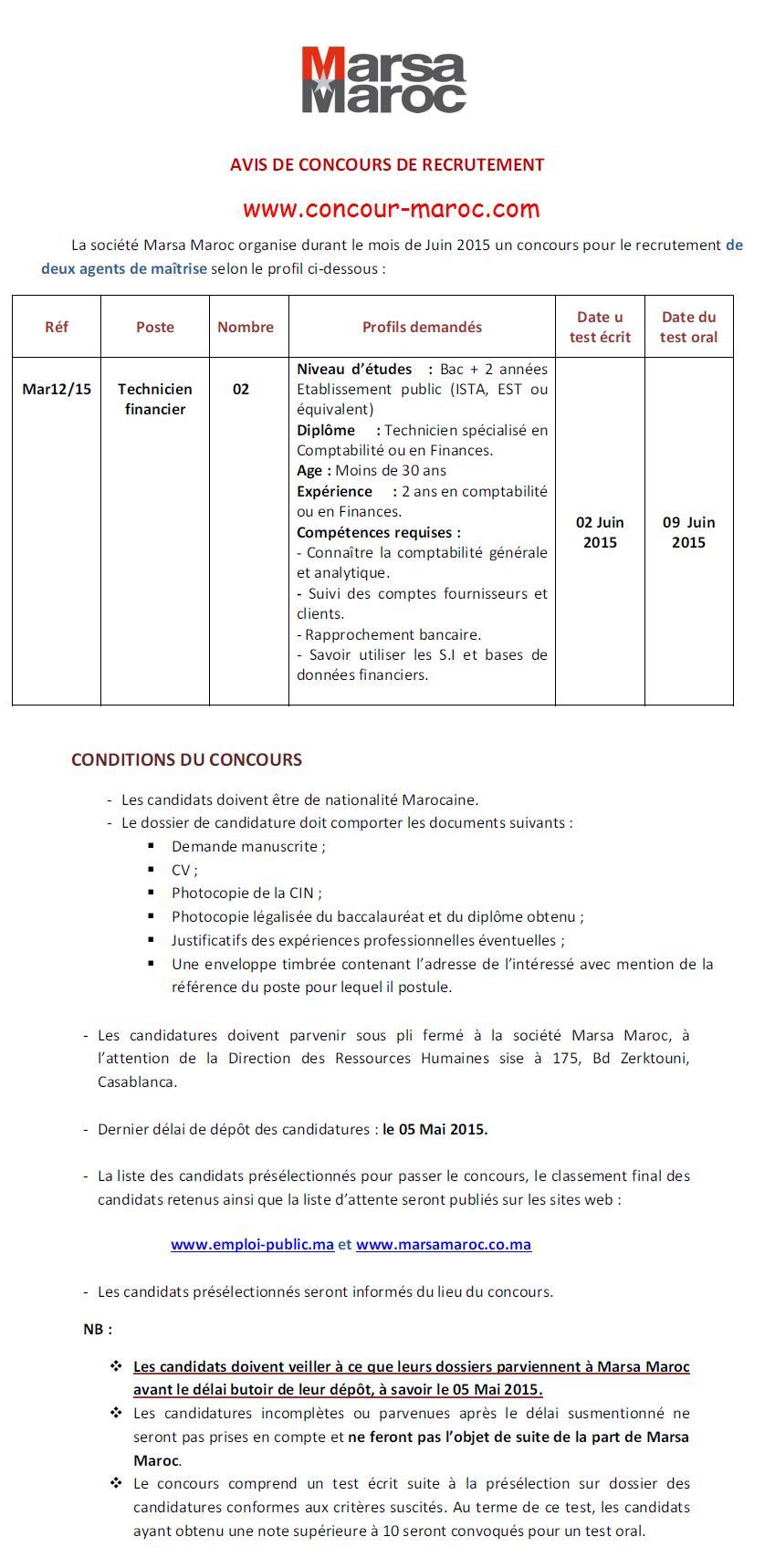 شركة استغلال المونئ (مرسى ماروك) : مباراة لتوظيف تقني مالي (2 منصبان) و تقني شبكة الإعلاميات (2 منصبان) آخر أجل لإيداع الترشيحات 5 ماي 2015  Concou73