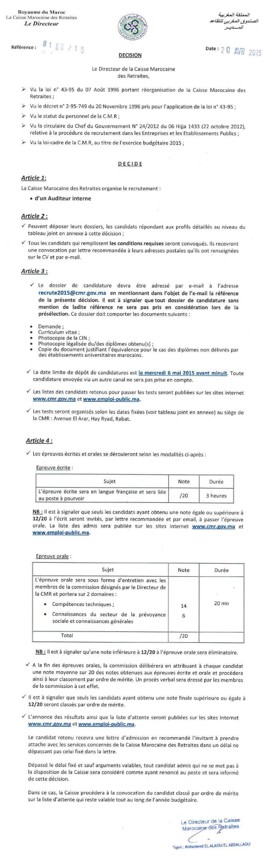 الصندوق المغربي للتقاعد : مباراة لتوظيف مدقق داخلي (1 منصب) آخر أجل لإيداع الترشيحات 6 ماي 2015  Concou76