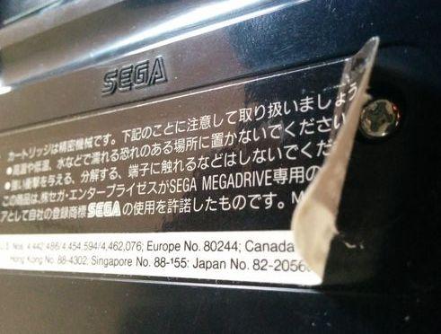 Ouvrir une cartouche Megadrive JAP ? Cartou10