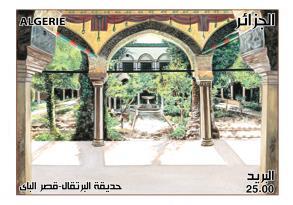Constantine Capitale de la Culture Arabe 2015 Consta11