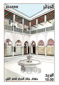 Constantine Capitale de la Culture Arabe 2015 Consta12
