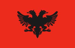 Forumi Shqipetar