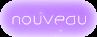 Cabinet de Curiosités~ Nouvea12