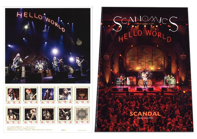 SCANDAL Stamp Collection Scanda11