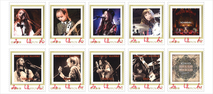SCANDAL Stamp Collection Scanda12