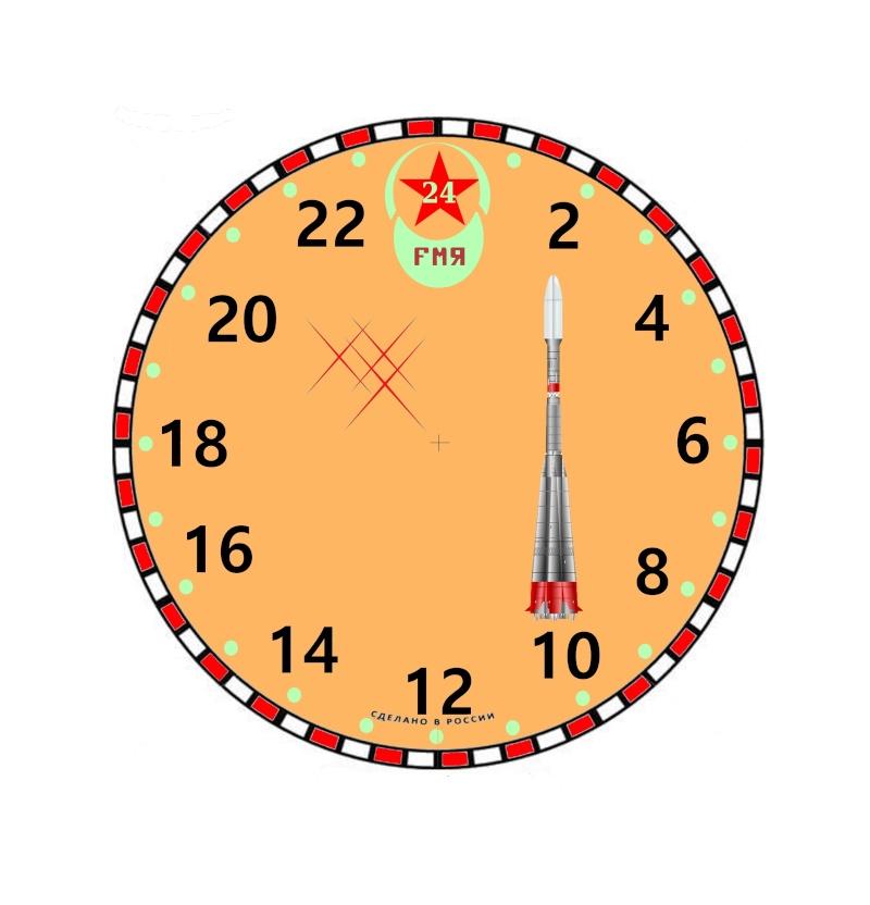 MONTRE DU FORUM II concours pour le choix du cadran: postage des versions définitives. Cadran12