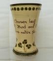 Aller Vale Pottery, Torquay (Devon) Dscn9512