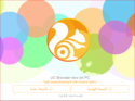 تنزيل متصفح UC Browser for PC للكمبيوتر Oei10