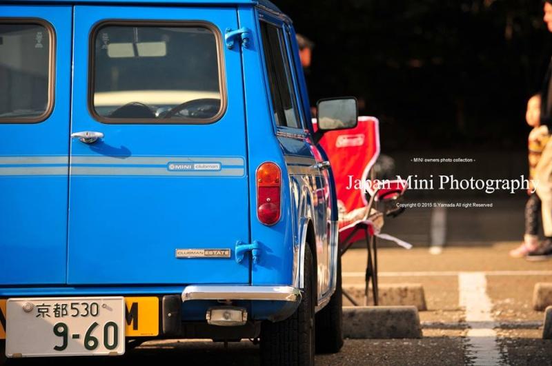 Japan Mini Photography 11037710