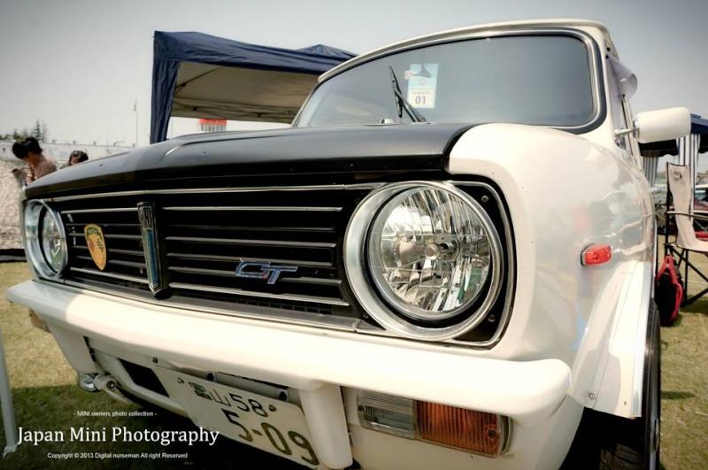 Japan Mini Photography 12345010