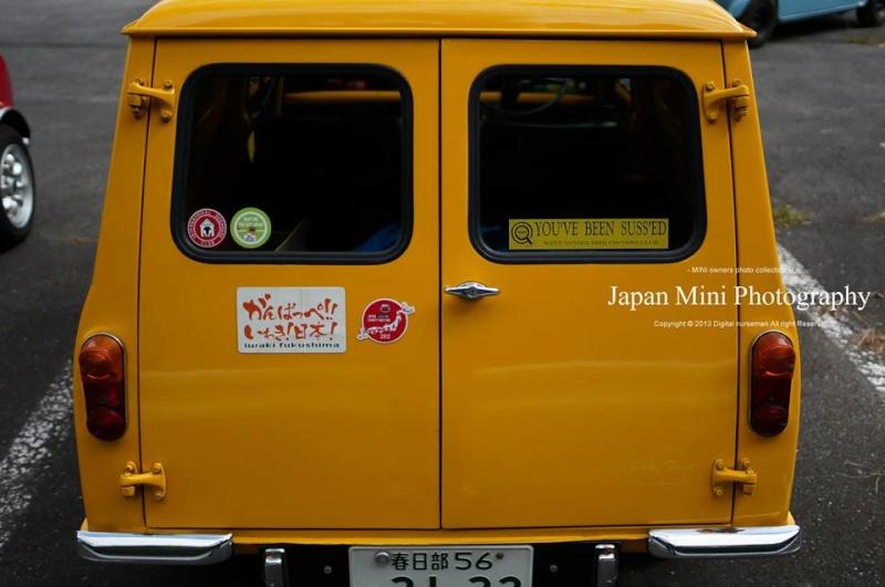 Japan Mini Photography 13821110