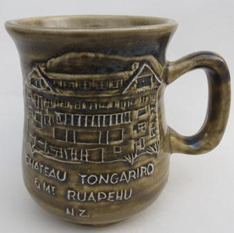 Castle Pottery Mug Castle12