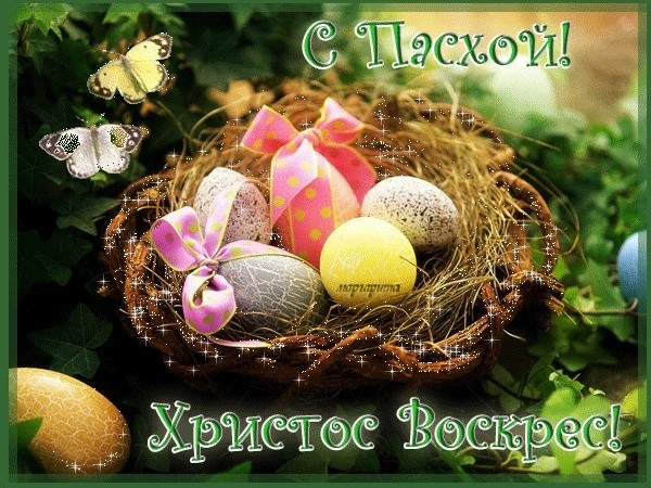 Любые праздники!!! Поздравляем! - Страница 2 82788310