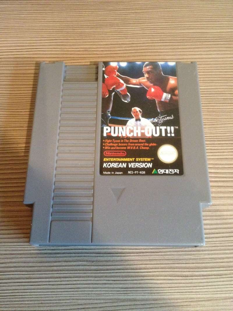 punch out korean version _5710