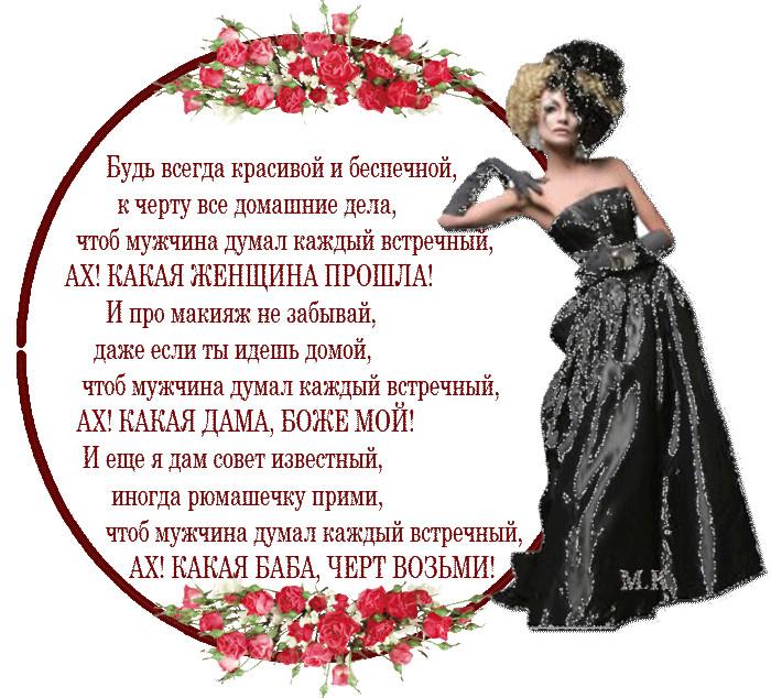 Рейки в жизни женщины. 2015-052