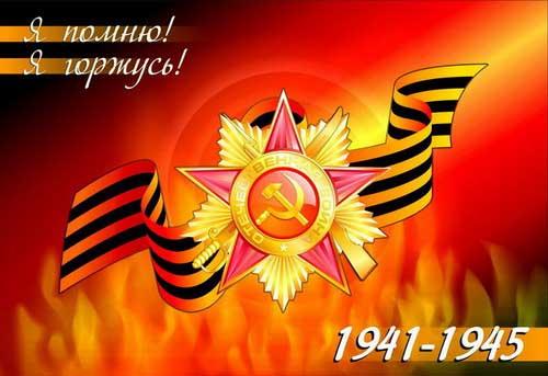 Поздравления с праздниками, памятными событиями. Aee159