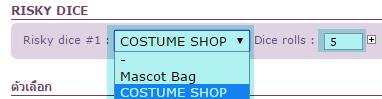 COSTUME SHOPPING BAG หาเสื้อผ้าและเครื่องประดับให้ตัวละครที่นี่เลย!! Risk-011