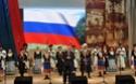 Казаки Белогорья - Портал 1144