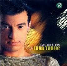 EHAB TAWFIC Untitl24