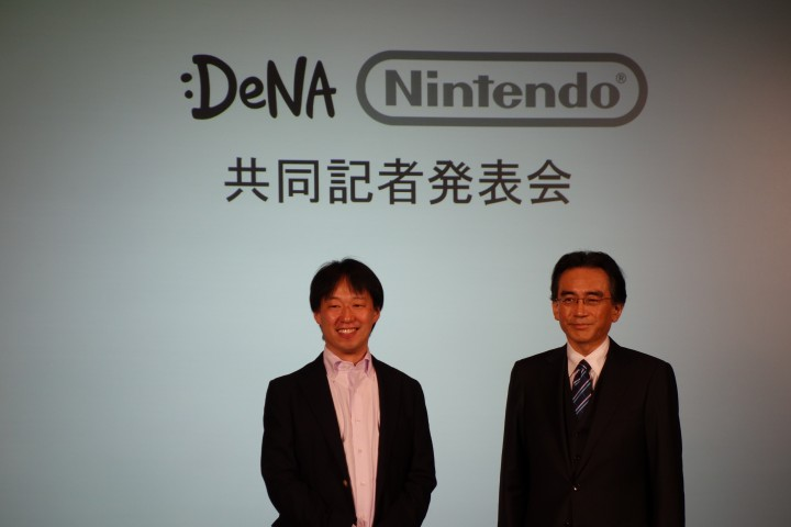 Nintendo Announced Partnership with DeNA, Plans for Smart Device Games and New Platform NX Dsc00510