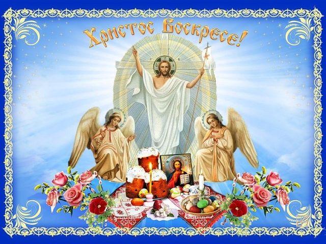 С Воскресением Господним!! С праздником Светлой Пасхи всех!!! Getima11