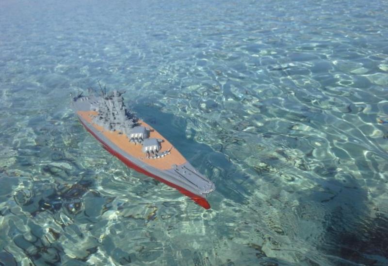 YAMATO 1/200 en Mer - Page 3 Yamato25