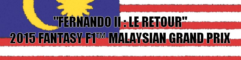 Grand Prix de Malaisie 2015 02-mal11