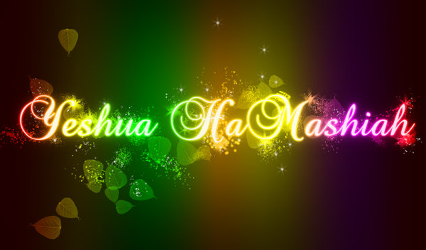 Yéhoshoua Etait-Il Le Fils avant de naître ou Elohim Le Père Yeshua10