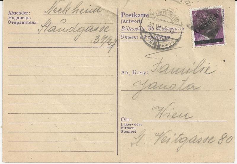 Notmaßnahmen und Provisorien bei Postkarten 1945-1948 Bild_111