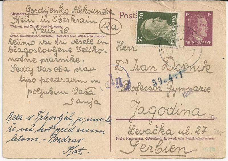 Österreich im III. Reich (Ostmark) Belege - Seite 5 Bild_330