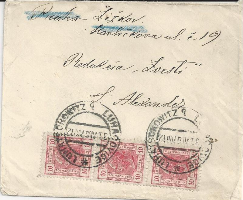 Kaiserreich Österreich Ungarn Bild_345