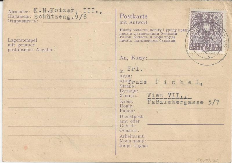 Notmaßnahmen und Provisorien bei Postkarten 1945-1948 Bild_912