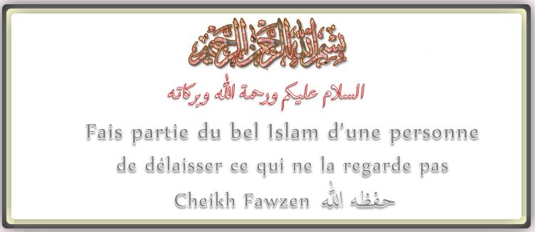 Délaisses ce qui ne te regarde pas ! ~ Cheikh Al fawzan Soccup10