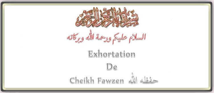 Délaisses ce qui ne te regarde pas ! ~ Cheikh Al fawzan Soccup11