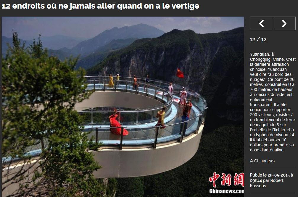 Passerelle Yuanduan - province de Chongqing - Chine 2015-021