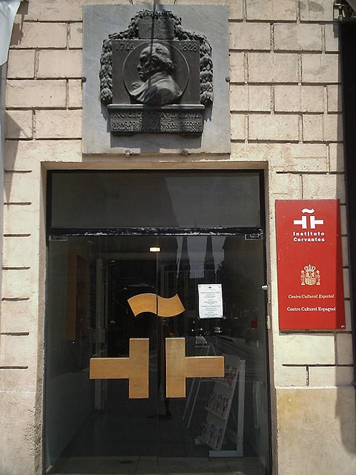 STREET VIEW : la dernière demeure de Francisco GOYA - Bordeaux - Gironde - France Instit10