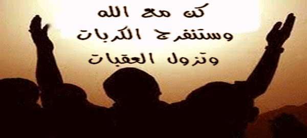 من محن العلماء وأممة الإسلام 2012-104