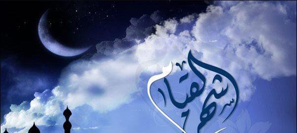رمضان شهر القيام 2012-131
