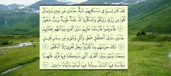 قـــــــــــصـة سـبـأ 2012-650