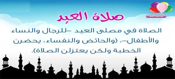 ما من مسلم يغرس غرساً 2014-620